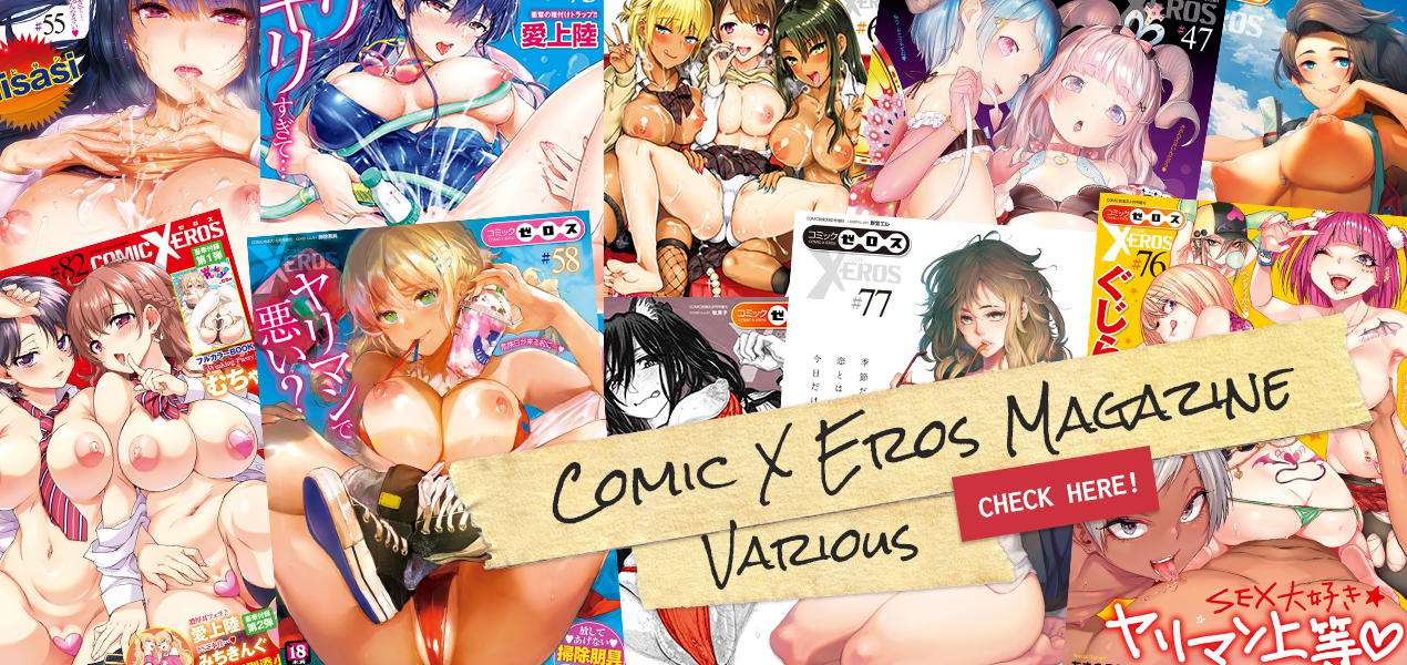comic x eros various